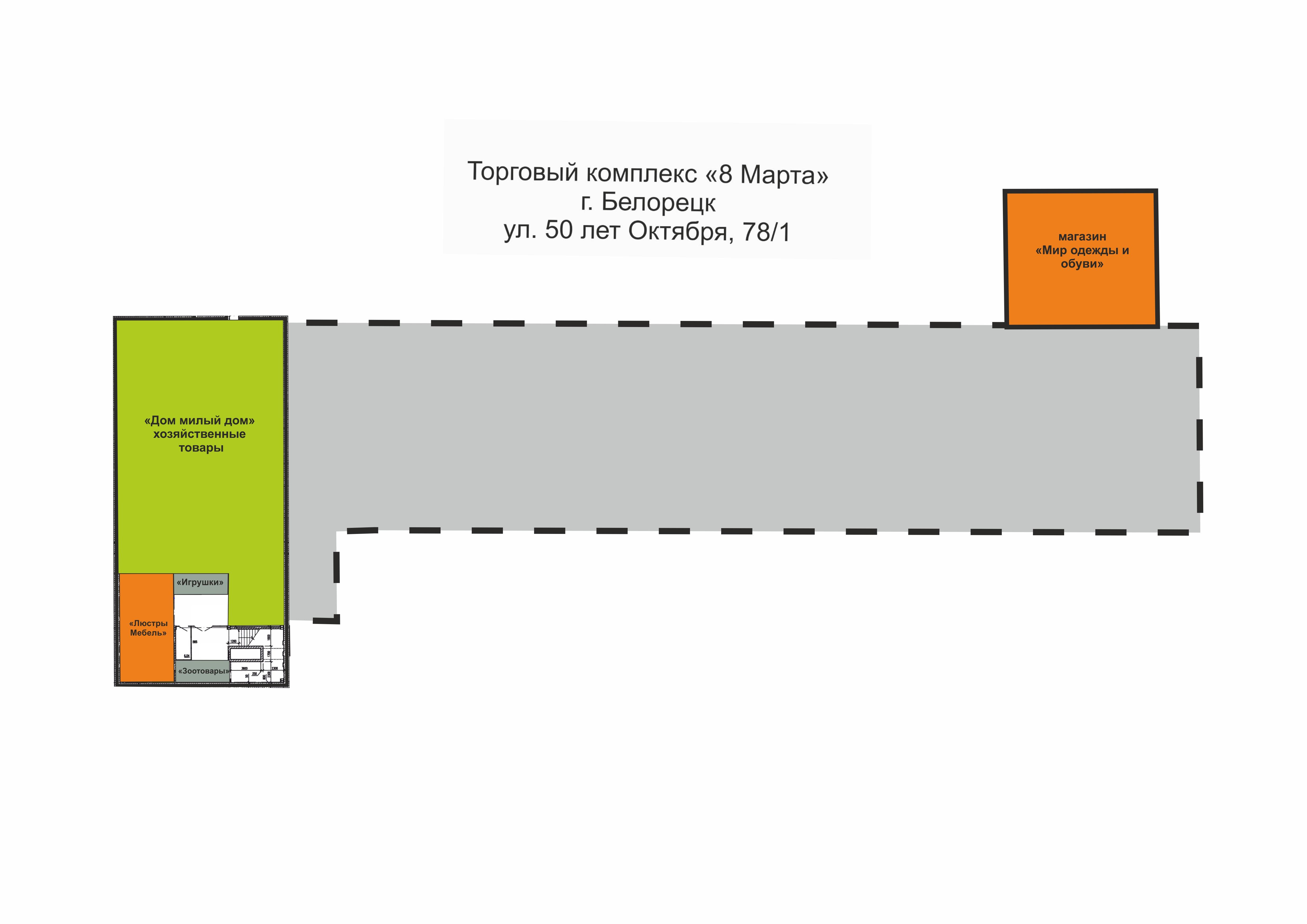 НАВИГАЦИЯ цокольный этаж ТК 8 Марта